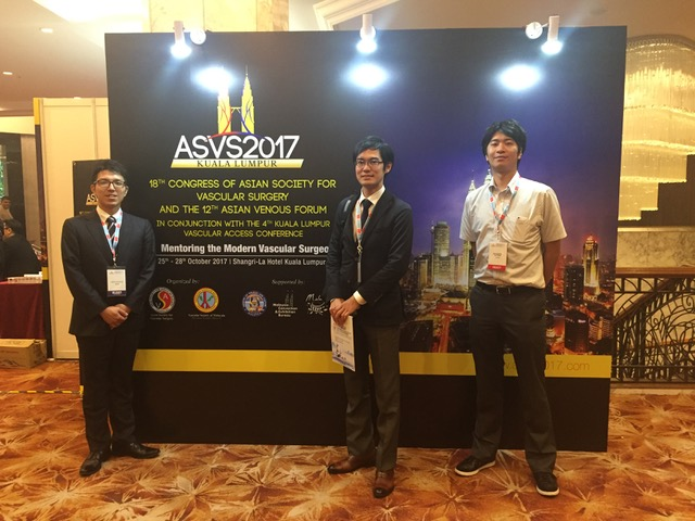 ASVS2017 (18th congress of Asian society for vascular surgery and the 12th Asian venous forum)