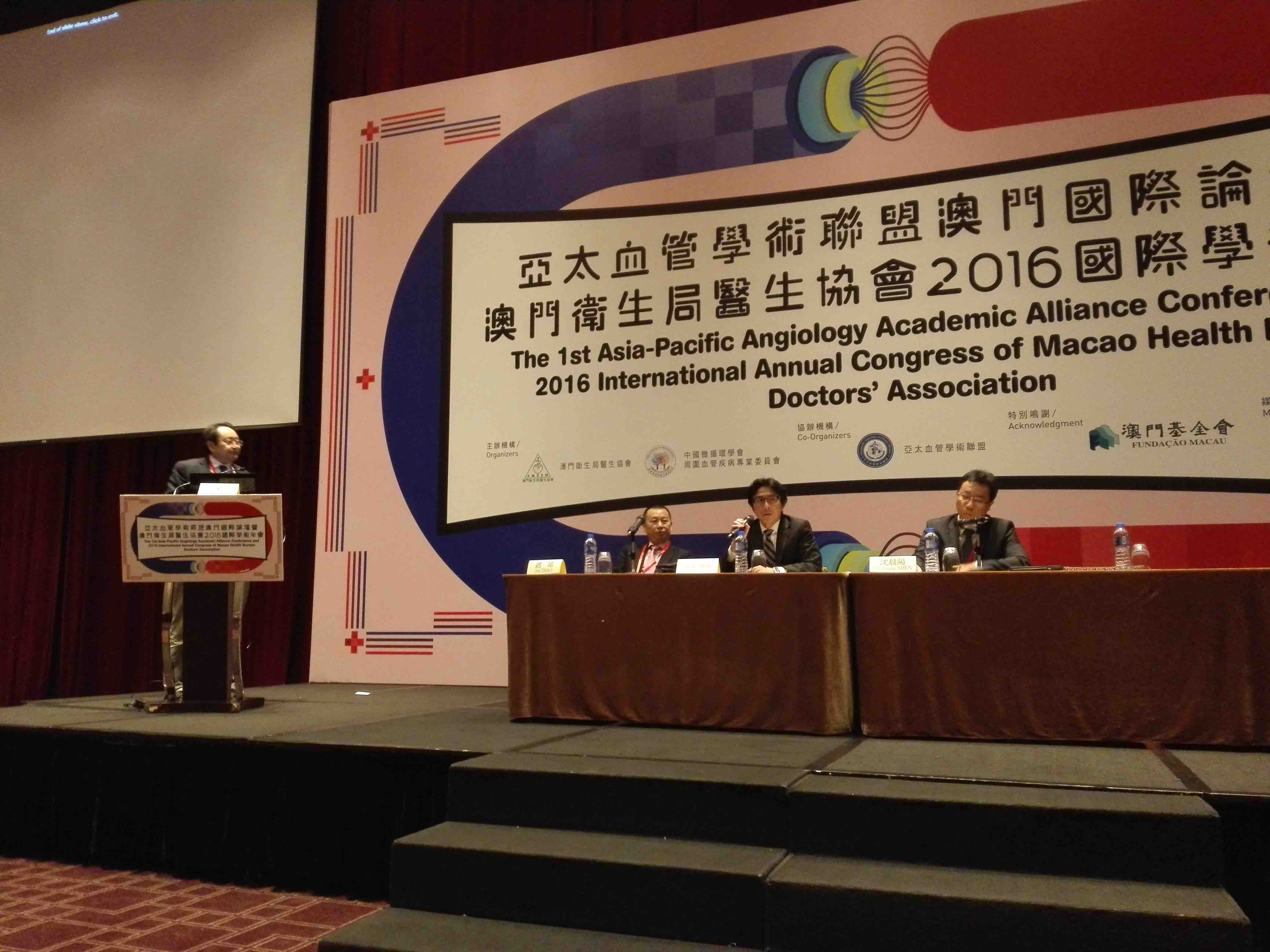 The 1st Asia-Pacific Angiology Association (APA) Conference